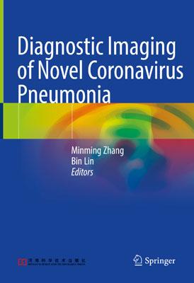 Jul2021 Diagnostic Imaging Of Novel Coronavirus Pneumonia